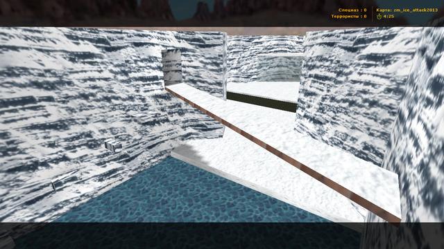 zm ice attack20130000