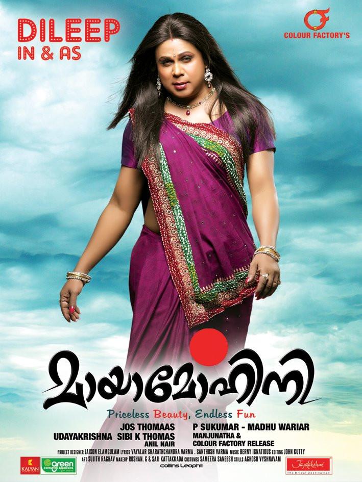 Mayamohini 2020 Hindi Dubbed 480p HDRip 400MB Download