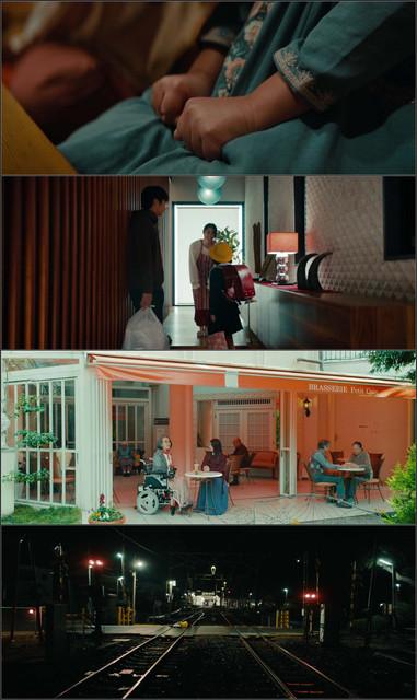 The-Cinderella-Addiction-2021-1080p-Blu-Ray-x264-Wi-Ki-mkv