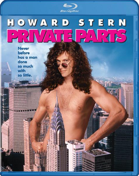 Части тела / Private Parts (1997/BDRip/HDRip)