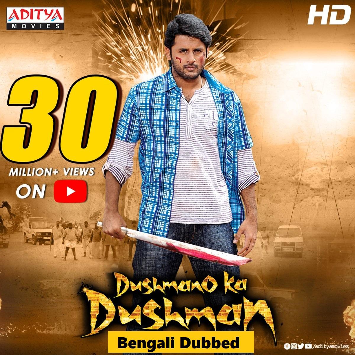 Dushmano Ka Dushman 2021 Bengali Dubbed ORG  720p HDRip 700MB Download