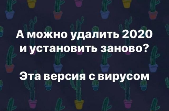 [Москва] btc покупка/продажа за наличные в течении часа - Честная крипта - Страница 3 85055