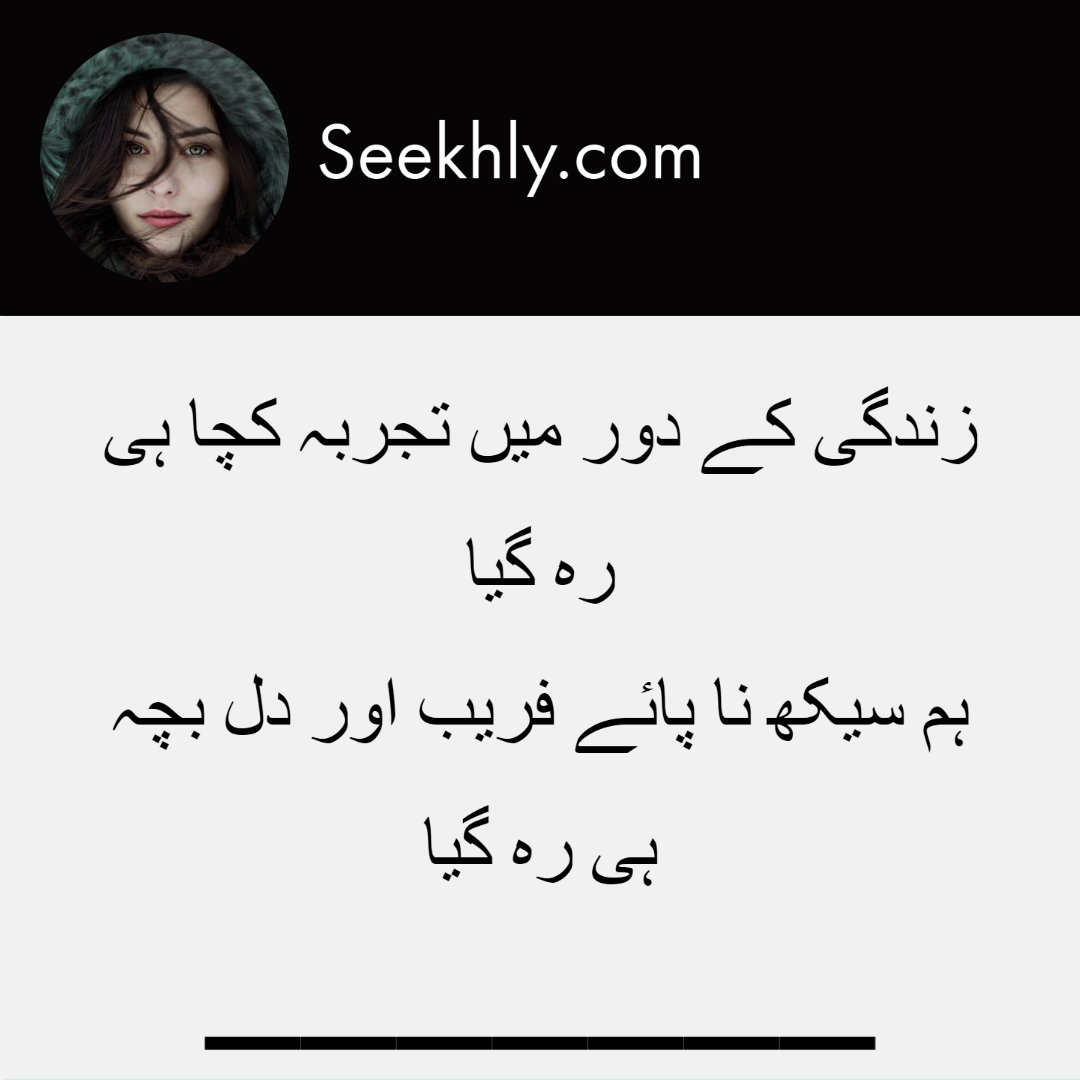 sad-poetry-21