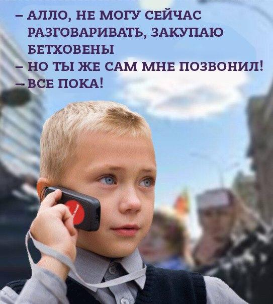 http://i.ibb.co/Jpc9v4S/anekdotix-275305.jpg