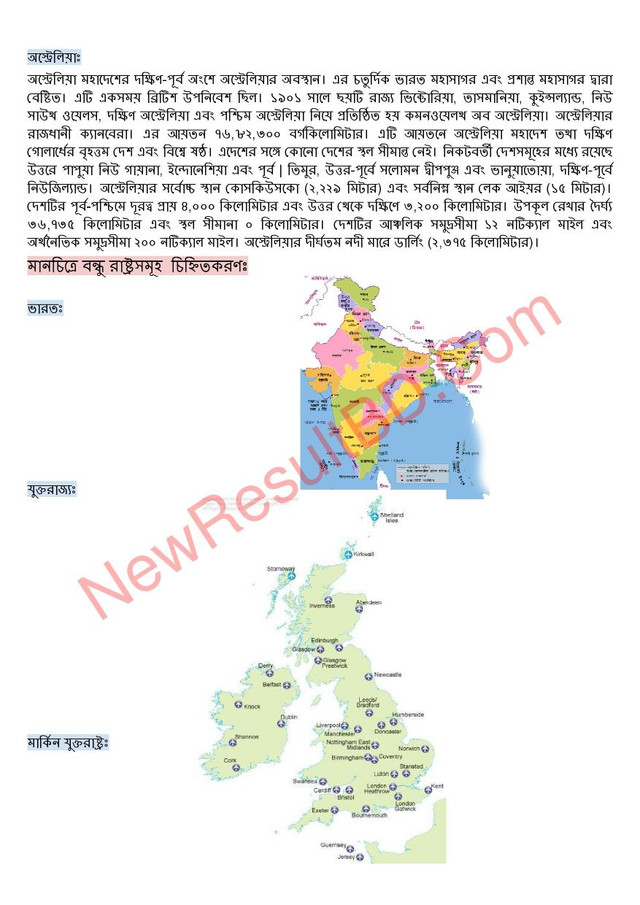 HSC-2022-Geography-8th-week-page-004