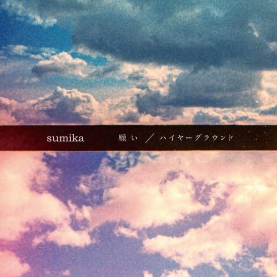 [Single] sumika – Negai / Higher Ground