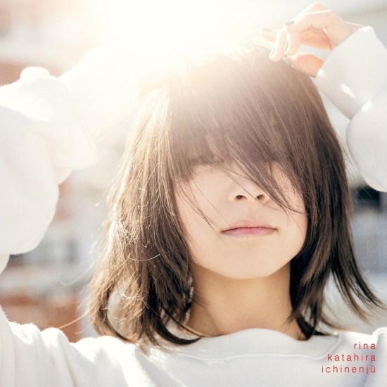 [Album] Rina Katahira – Ichinenju
