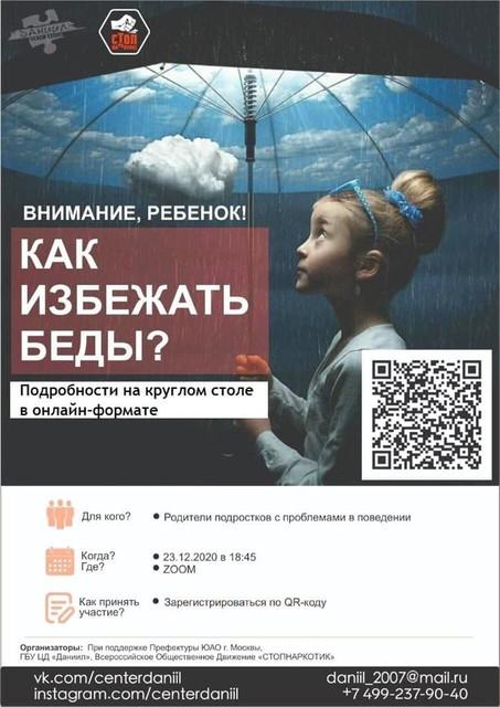 photo-2020-12-18-17-42-45