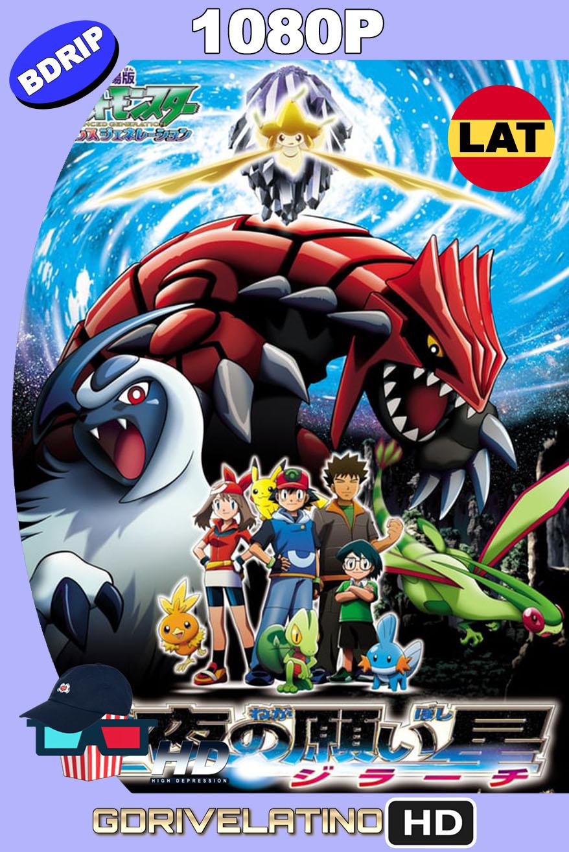 Pokémon: Jirachi y los deseos (2003) BDRip 1080p Latino-Japonés MKV