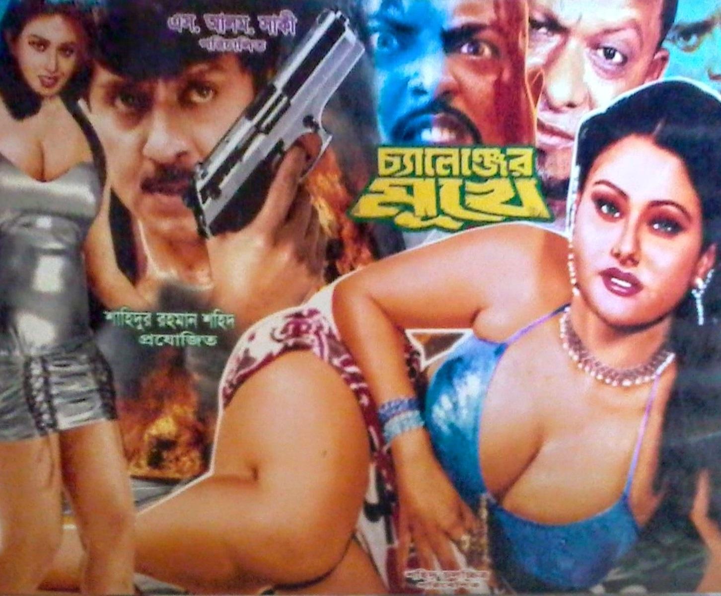 18+ Challenger Mukhe (2021) Bangla Full Hot Movie 720p | 480p HDRip x265 AAC 700MB