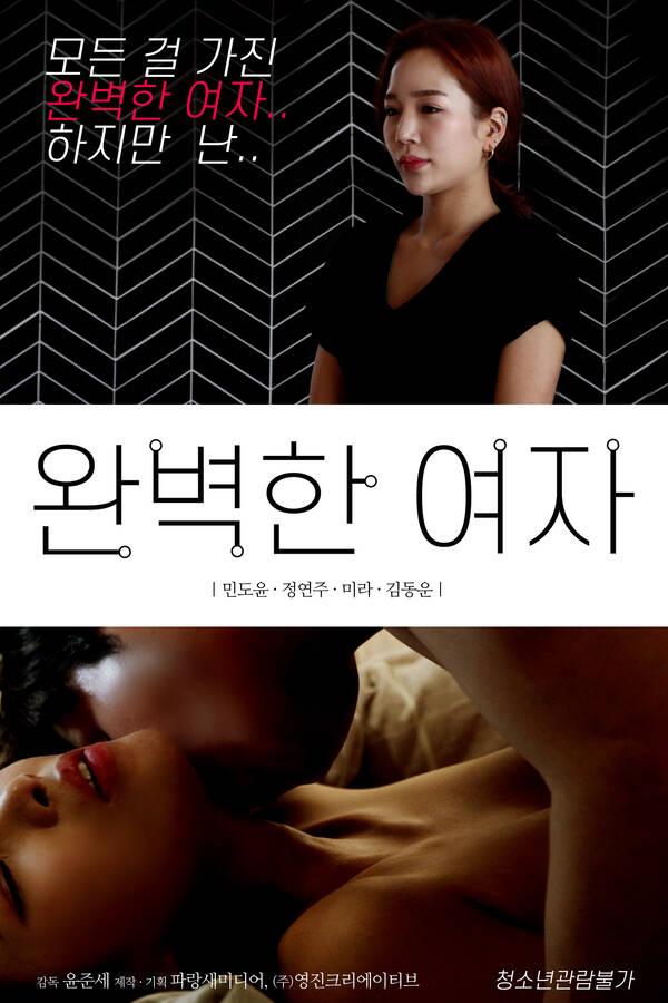 18+Perfect Woman (2021) Korean Movie 720p HDRip AAC