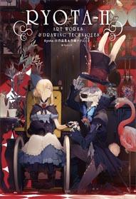 ryota-h-cover-art.jpg