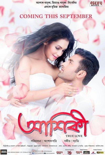 Aashiqui (2015) Bengali Movie 480p HDRip 500MB Download