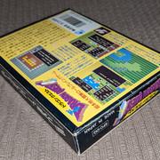 [vds] jeux Famicom, Super Famicom, Megadrive update prix 25/07 PXL-20210721-084712467