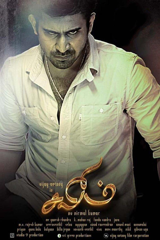 The Fighterman Singham (Saleem) Telugu Action Hindi Dubbed Movie 720p | 480p HDrip x265 AAC 700MB