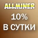 Allminer screenshot