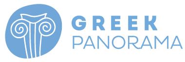 ΔΗΜΟΣ ΧΙΟΥ - ΦΟΡΕΑΣ ΤΟΥΡΙΣΜΟΥ: ΣΥΜΜΕΤΟΧΗ ΣΤΗΝ ΈΚΘΕΣΗ ΕΝΑΛΛΑΚΤΙΚΟΥ ΤΟΥΡΙΣΜΟΥ & ΓΑΣΤΡΟΝΟΜΙΑΣ ''GREEK PANORAMA''