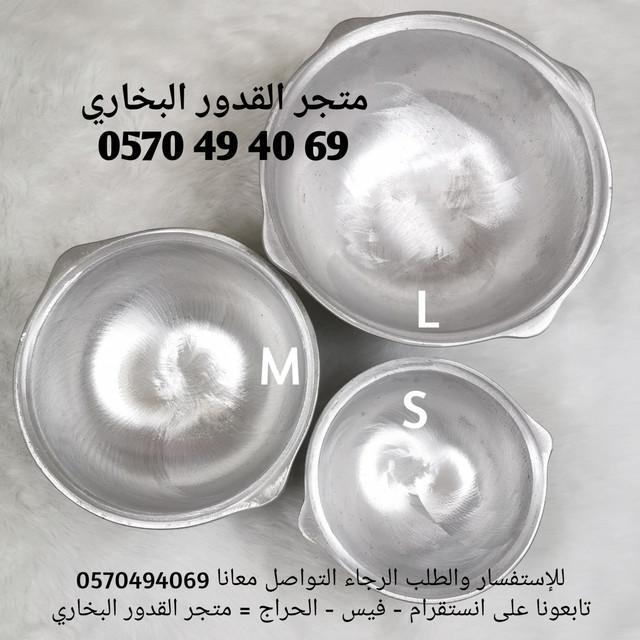 IMG-20200114-091554