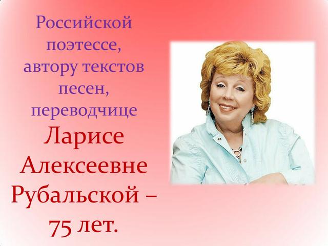 rubalskaya-0