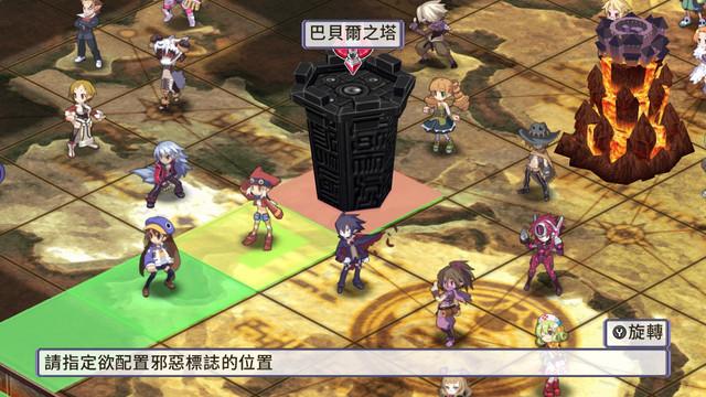 『魔界戰記Disgaea 4 Return』『伊蘇VIII -丹娜的隕涕日-』 將推出繁體中文版的通知  004