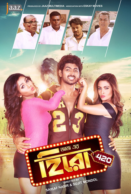 Hero 420 (2020) Bangla Movie 360p HDRip 350MB MKV x264