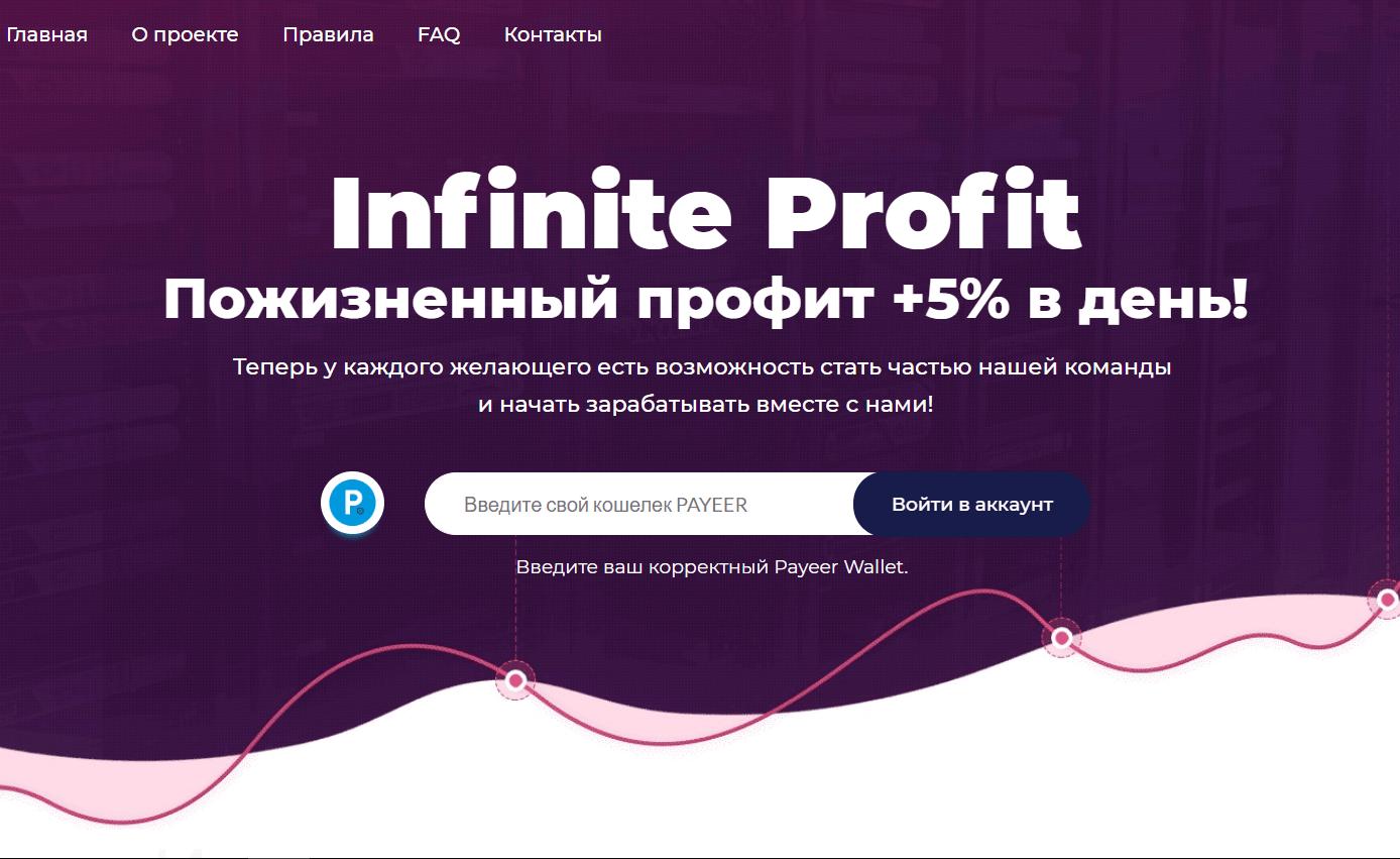Infinite Profit
