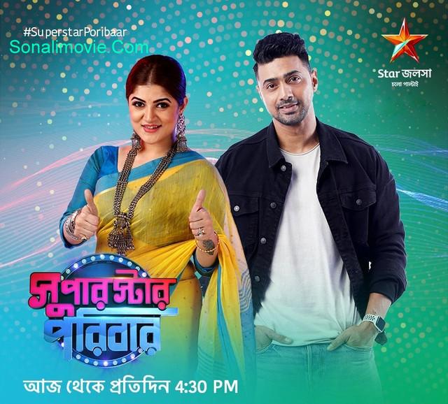 Superstar Poribaar Bangla 26th July 2020 HDRip Full Show Dwonload