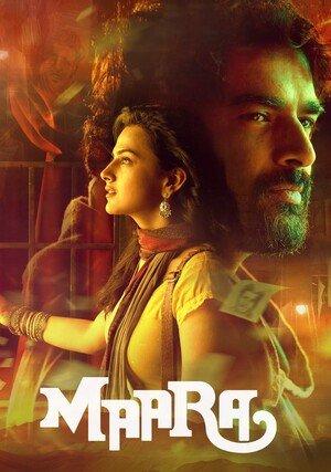 Maara (2021) Tamil 480p HDRip x264 AAC 300MB ESub