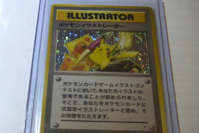 Rare POKEMON Trading Card Sales For Astounding $195K USD