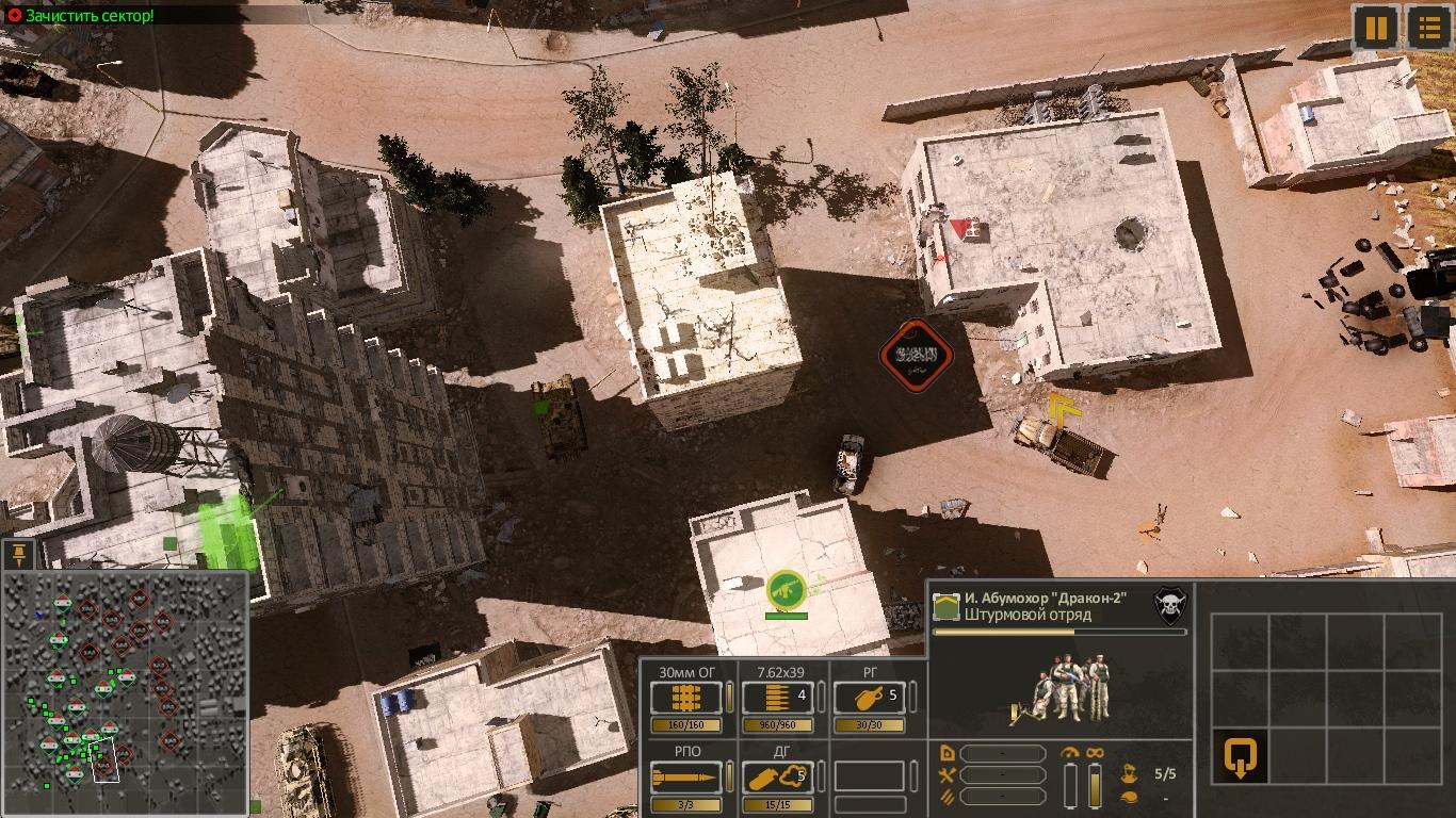 Syrian-Warfare-2021-02-25-19-21-14-747
