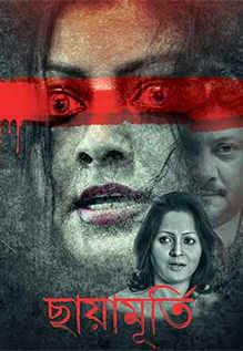 18+ Chhayamurti (2021) Bengali UNRATED 720p HDRip 700MB Download