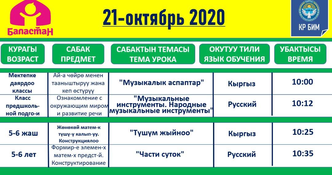 IMG-20201017-WA0004