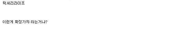 fmkorea-com-20190524-145243