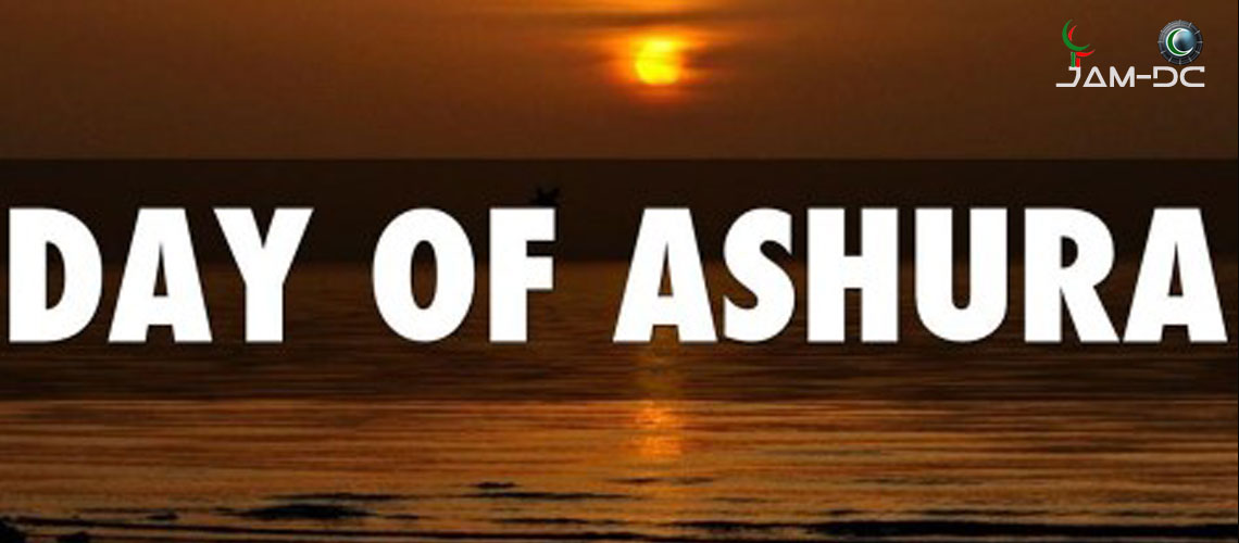 День 'Ашура
