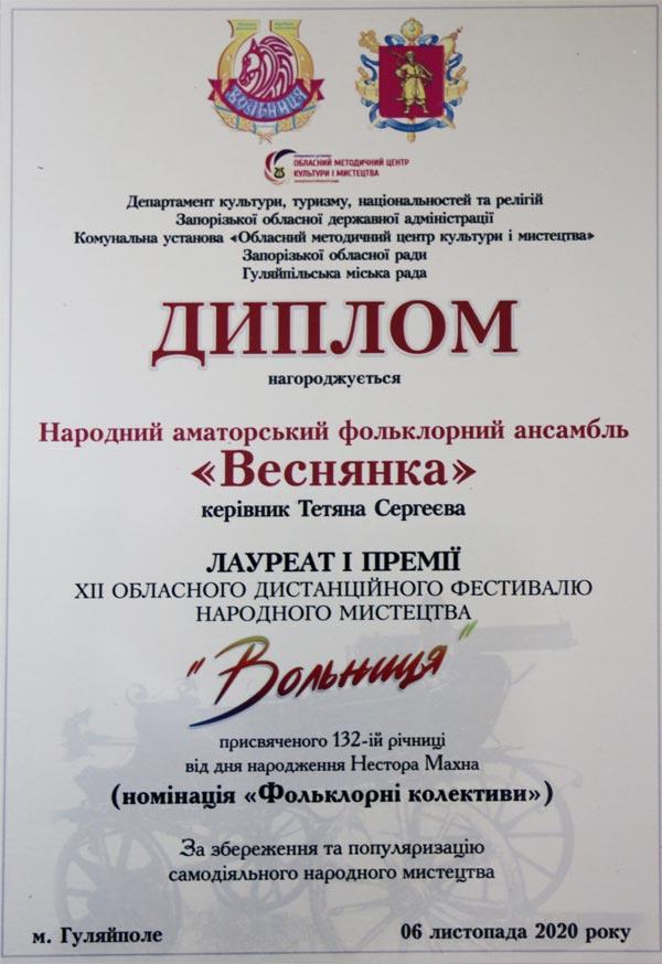 2020-12-03