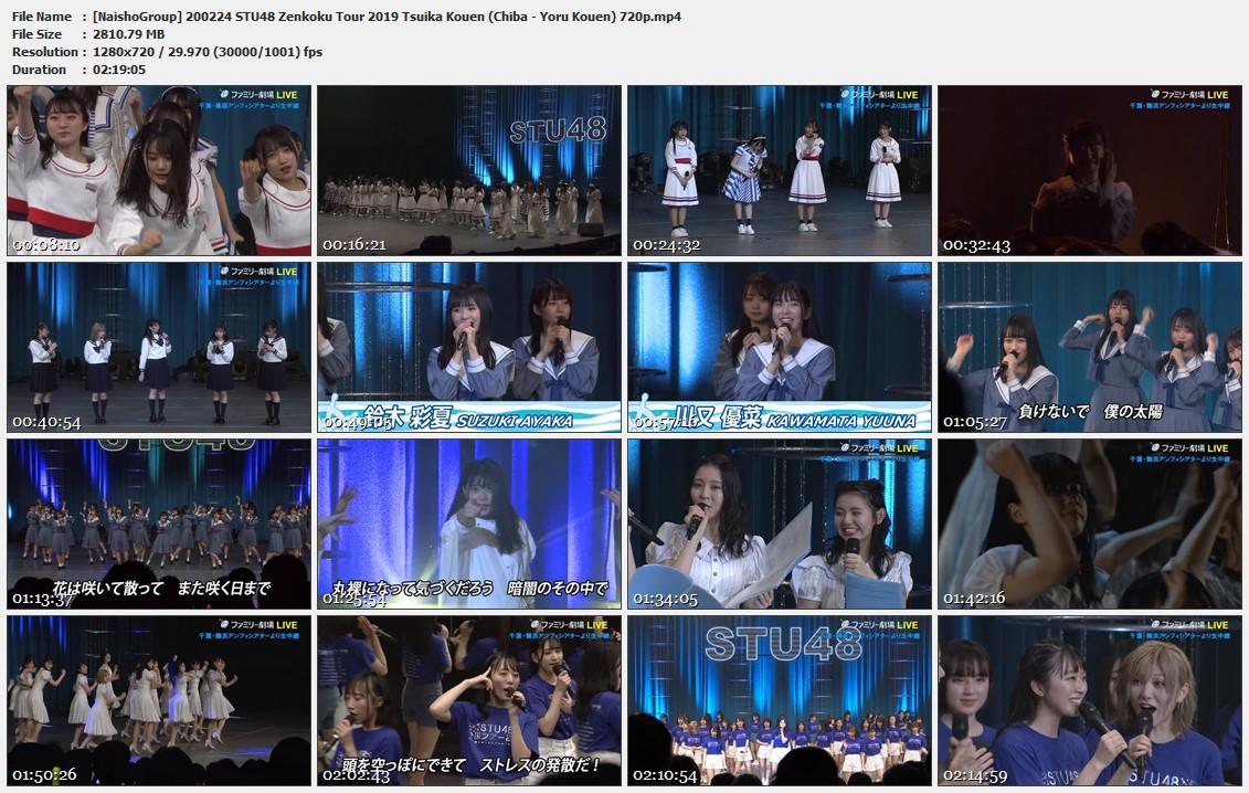 Naisho-Group-200224-STU48-Zenkoku-Tour-2019-Tsuika-Kouen-Chiba-Yoru-Kouen-720p-mp4
