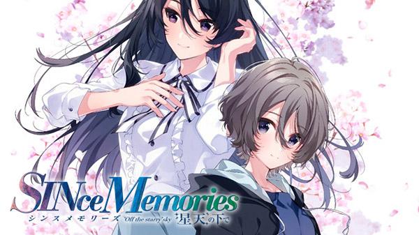 《告别回忆: 在星天之下》今年夏天在日本推出PS4 Switch版 SINce-Memories-03-22-21