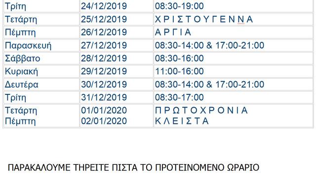 2019-12-11-222135