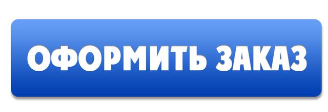 Бонна.ру - энциклопедия по поиску нянь, гувернанток и другого персонала
