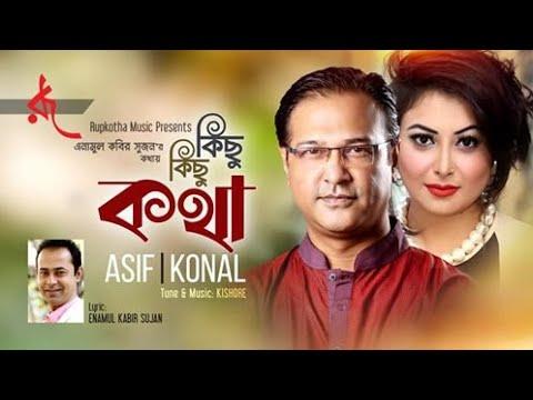 Kichu kichu kotha 2020 By Asif Akbar & Konal Official Music Video Song HD