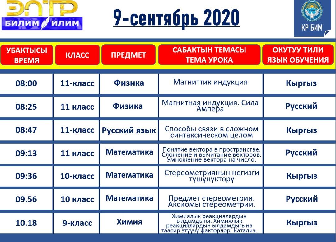 IMG-20200906-WA0015