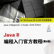 Perl 入門經典(87MB@PDF@OP@簡中)