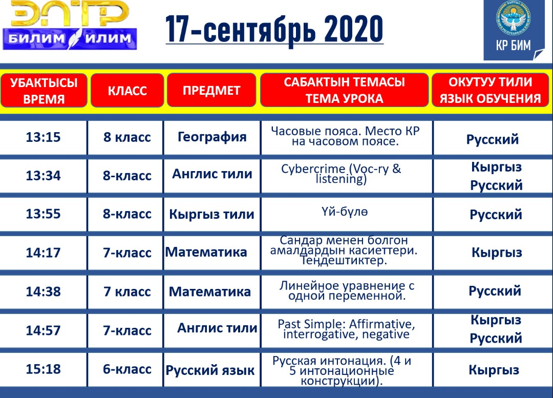 IMG-20200912-WA0012
