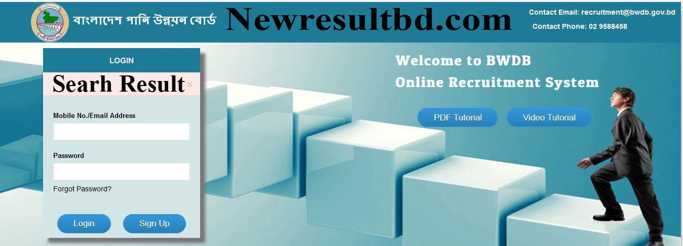 BWDB-Result