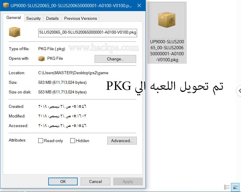 شرح تحويل الالعاب ps2 الي بكج pkg وتشغيلها الي ps4 مهكرة - منتديات