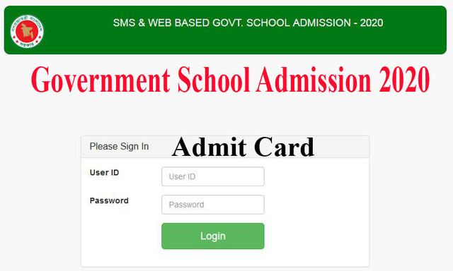 GSA-Admit-Card.jpg
