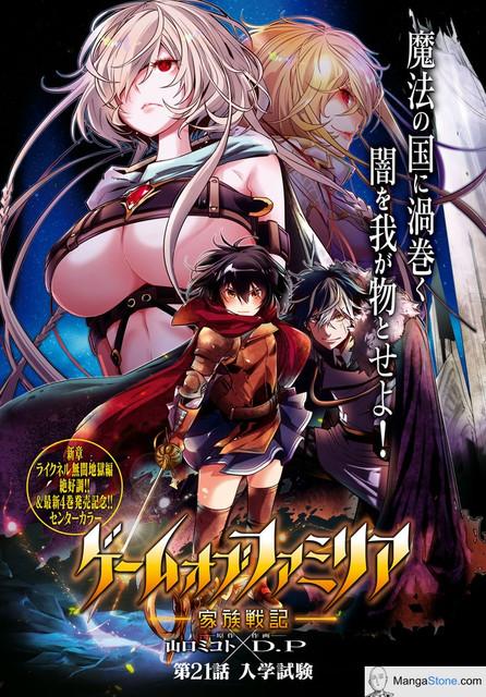 00115-mangastone-com