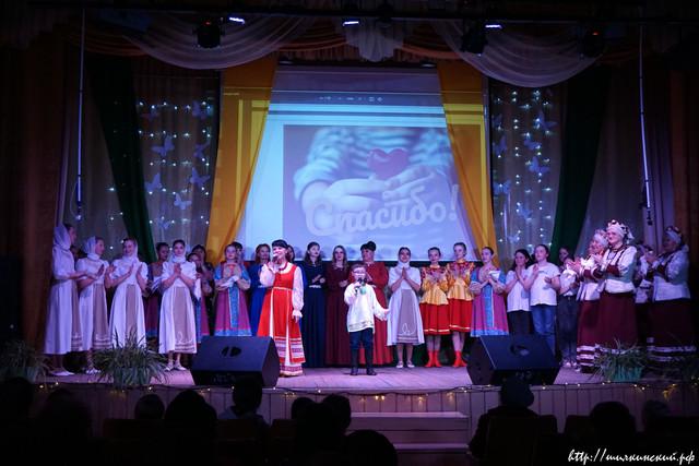 Tvori-Dobro-Koncert-Shilka-30-04-21-36