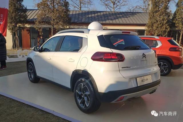 2014 - [Citroën] C3-XR (Chine) - Page 17 A4