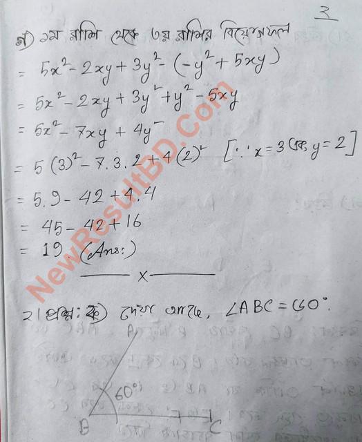 Class 6 Math 6th Week Assignment Answer